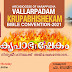 VALLARPADAM KRUPABHISHEKAM BIBLE CONVENTION 2021 led by Rev. Fr Dominic Valanmanal.