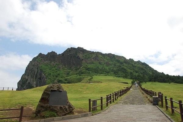 Đỉnh núi Thành Sơn