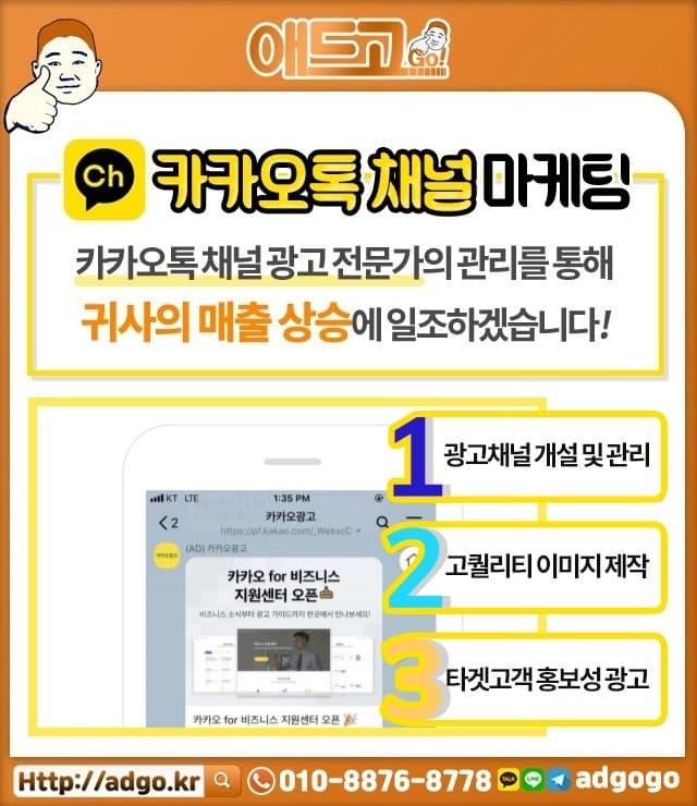 수청동바이럴마케팅광고
