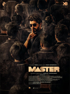 master tamil full movie, master tamil movie download tamilrockers, master tamil movie online watch, master tamil full movie watch online, master tamil full movie watch online free, master trailer, master tamil movie download isaimini, master tamil movie release date, filmy2day