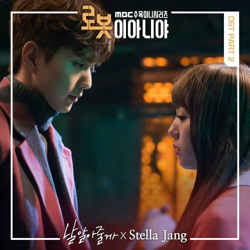 Download Lagu Solo Jennie Blackpink Mp3: Download MP3 [Single] Stella Jang