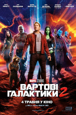 Marvel's Guardians of the Galaxy Vol. 2 International Movie Poster