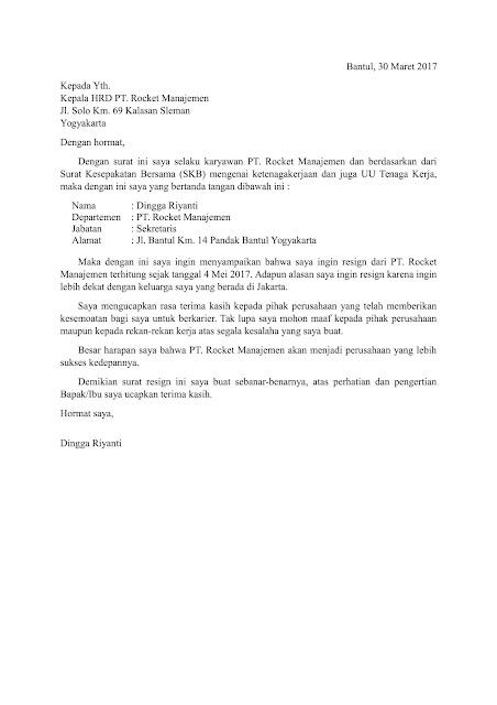 Contoh Surat Pengunduran Diri Word (via: idmanajemen.com)