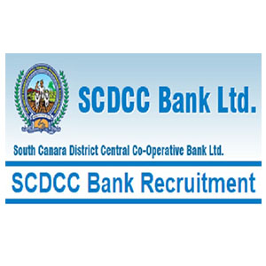 SCDCC Bank Recruitment 2017
