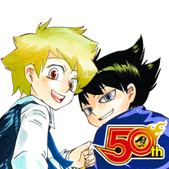 MUHYO TO ROJI J50th