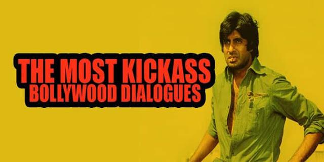सदाबहार हिंदी फिल्म डॉयलाग  Hindi Film Dialogues