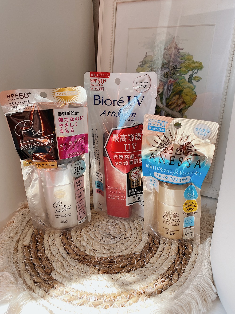 NEW IN  Przeciwsłoneczne zakupy z YesStyle - Anessa, Biore, Saborino
