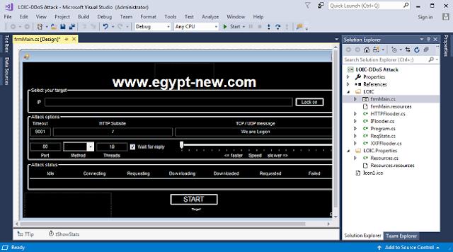LOIC DDoS Attack [Anonymous Edition] (SRC).rar