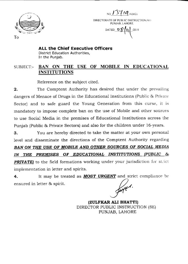 BAN ON USE OF MOBILE IN SCHOOLS