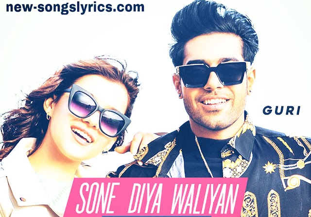 Sone Diya Waliyan Lyrics |  Guri | Punjabi Song