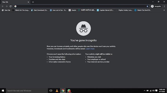 Incognito Mode क्या है। Chrome में कैसे इस्तमाल करें