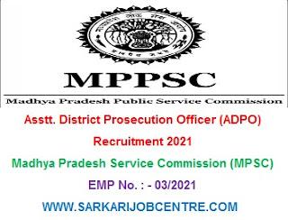 MP ADPO Vacancy 2021 Apply Online for 92 Post