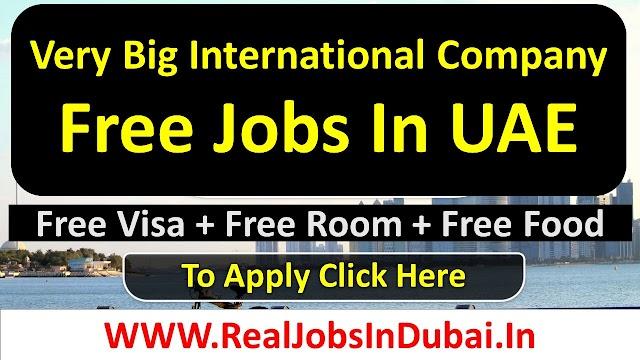 Emerson Careers Dubai Jobs Vacancies 2021