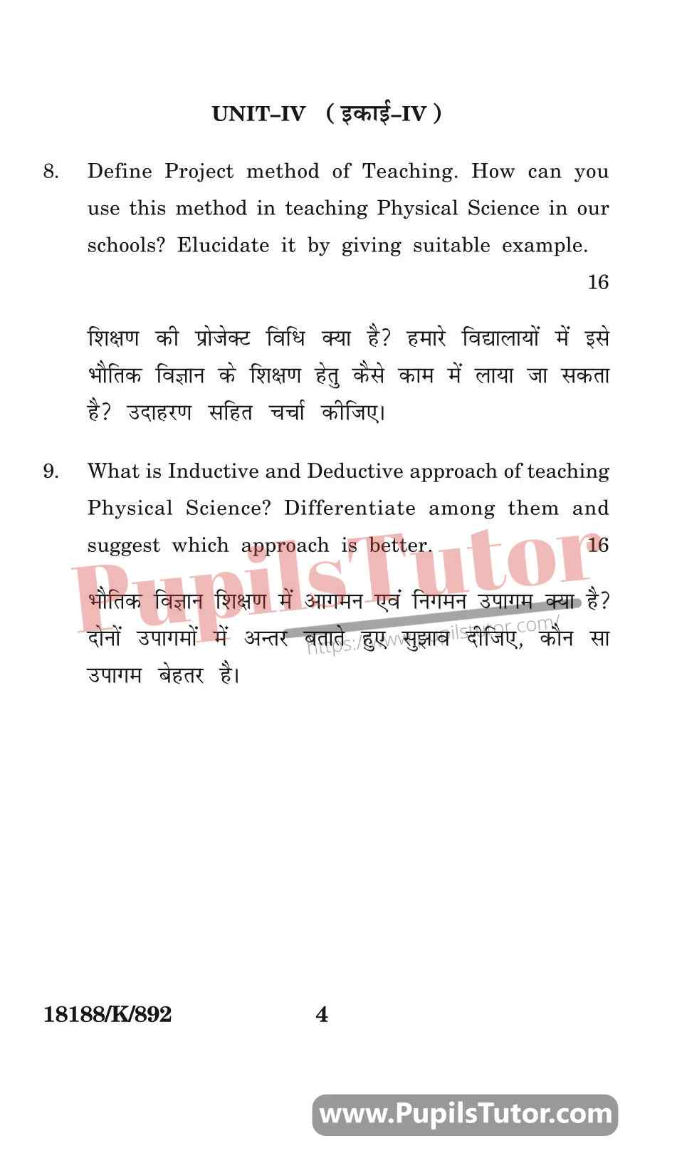 KUK (Kurukshetra University, Haryana) Pedagogy Of Physical Science Question Paper 2020 For B.Ed 1st And 2nd Year And All The 4 Semesters In English And Hindi Medium Free Download PDF - Page 4 - pupilstutor