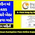 Gujarat COVID-19 Movement Instruction Guideline Declared