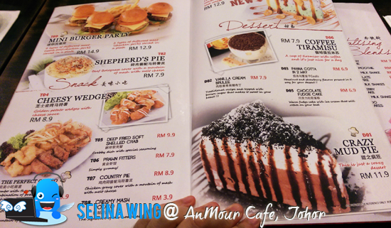 Anmour Cafe Menu