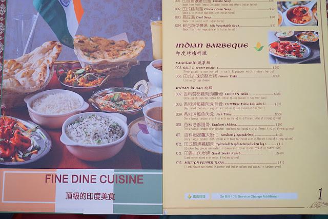 DSC06174 - 熱血採訪│我帶著翻譯人員一起前往公益路斯里印度餐廳約訪的經驗談