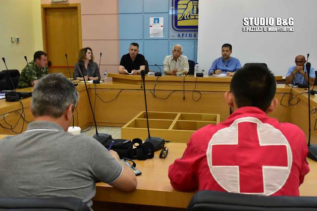 Συνεδρίασε το Συντονιστικό Όργανο της Πολιτικής Προστασίας Αργολίδας ενόψει της αντιπυρικής περιόδου