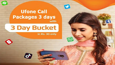 Ufone Call Packages 3 days Subscription & Unsub Code