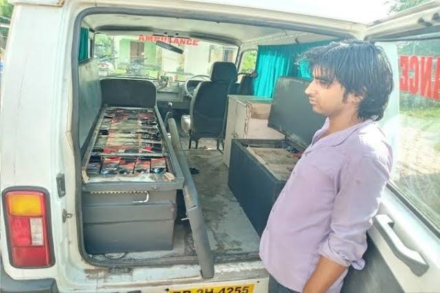 एम्बुलेंस में छिपाकर भारी मात्रा में झारखंड से बिहार लायी जा रही थी शराब, तीन गिरफ्तार