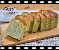 https://caroleasylife.blogspot.com/2014/03/banana-bread.html