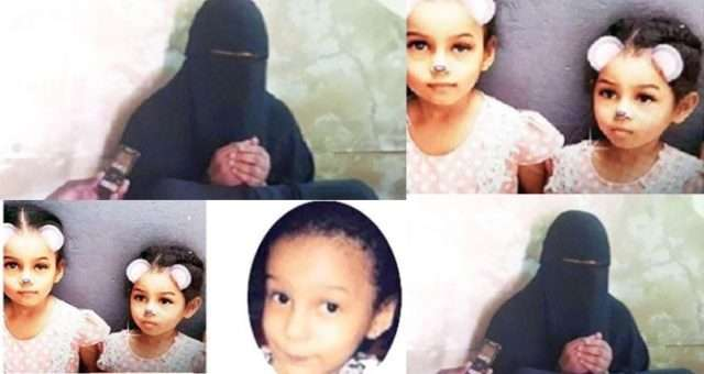 MY HUSBAND KILLED OUR THREE DAUGHTERS - DISTRESSED LADY