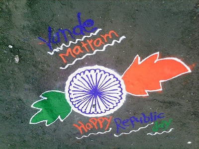 Happy Republic day Rangoli