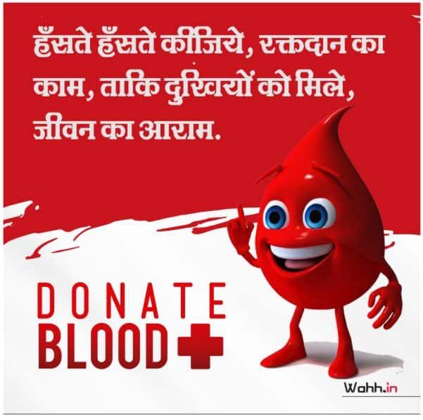 blood donation motivation quotes