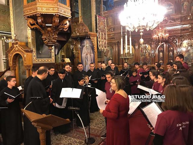 «Μήτηρ φωτός… φωτοφόρες Μητέρες»: Βυζαντινή πανδαισία ήχων στον Άγιο Πέτρο Άργους