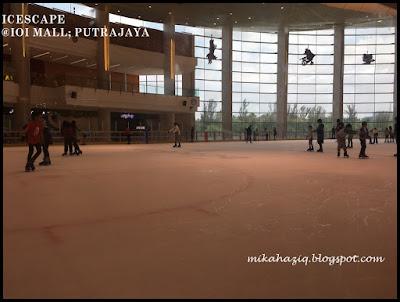حلبة التزلج على الجليد بوتراجايا