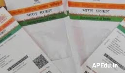 How to change the address on the Aadhaar card? Details of required certificates.