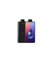 ASUS Zenfone 6z USB Treiber