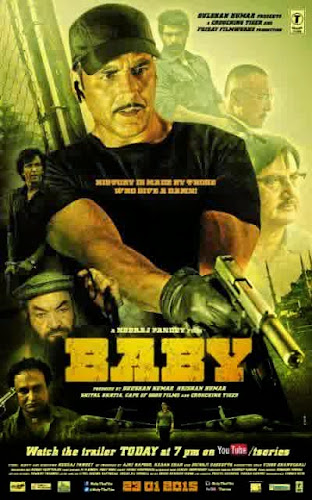 Baby (2015) Movie Poster No. 1