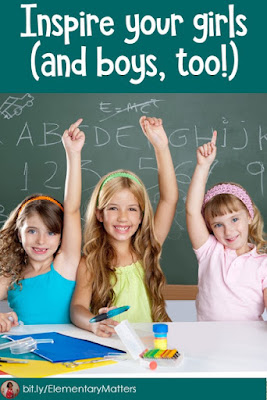 https://www.elementarymatters.com/2020/02/inspire-your-girls-and-boys-too.html