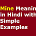 Mine Meaning in English with All Simple Examples