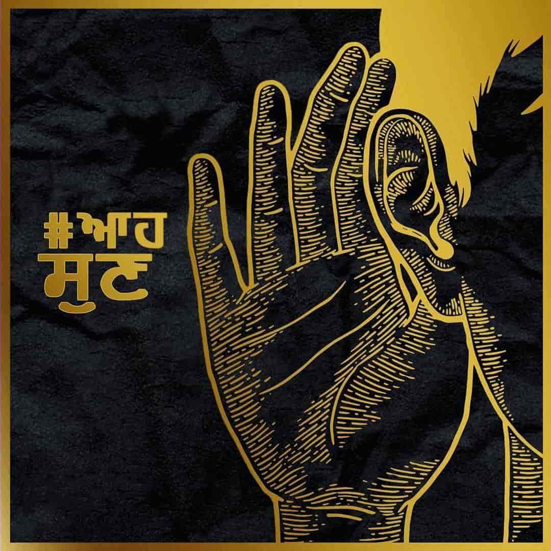 Aah Sunn Punjabi Song Image By Singga