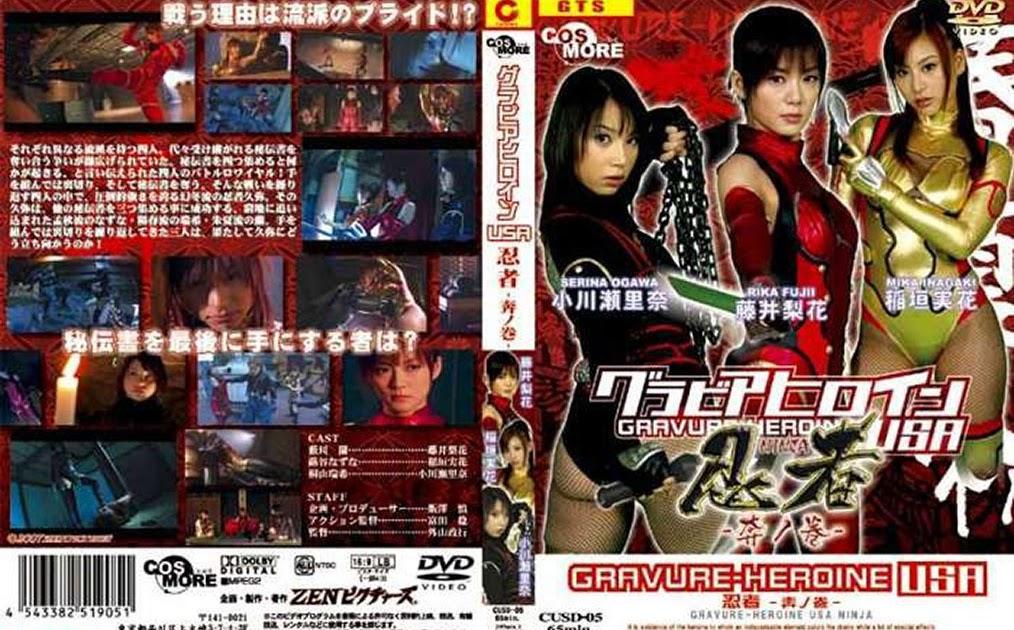 CUSD-05 Tremendous Heroine USA Ninja – Episode Rush