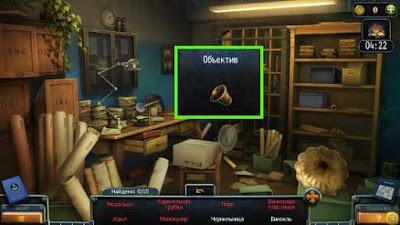 ищем предметы в комнате и получим объектив в игре загадки нью - йорка пробуждение