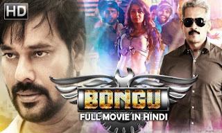 Bongu (2017) Full Movie Hindi Dubbed HDRip 480p