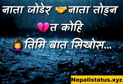 nepali-sad-status-2018