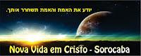 Nova vida em Cristo - Sorocaba