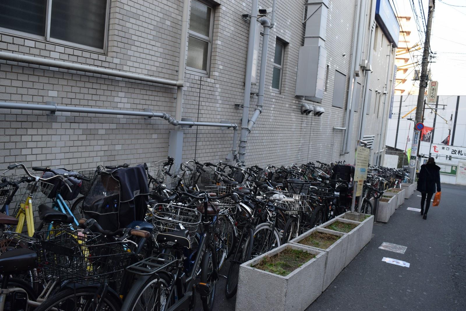 Bicycles parked in Shimokitazawa