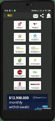 تحميل تطبيق Koora Max Beta APK لمشاهدة جميع القنوات المشفرة مباشرة على الاندرويد