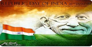 26 जनवरी गणतंत्र दिवस पर हिन्दी निबंध Essay on Republic Day in Hindi