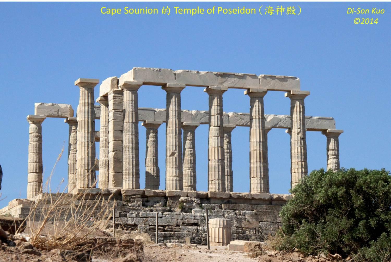 Delphi(下)──浩劫餘生的藝術精品   愛琴海之旅   行雲   希臘   大紀元