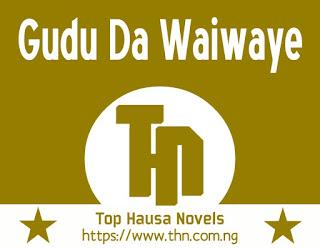 Gudu Da Waiwaye