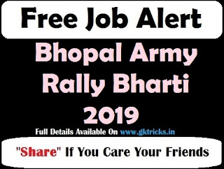 Bhopal Army Rally Bharti 2019