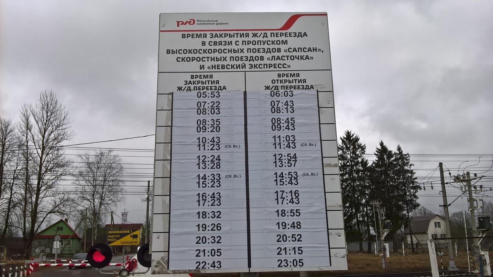схема путепровода через ж.д.красноярск ул.авиаторов