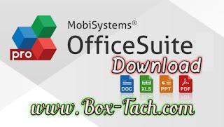 تحميل Office Suite Pro افضل برنامج تعديل المستندات