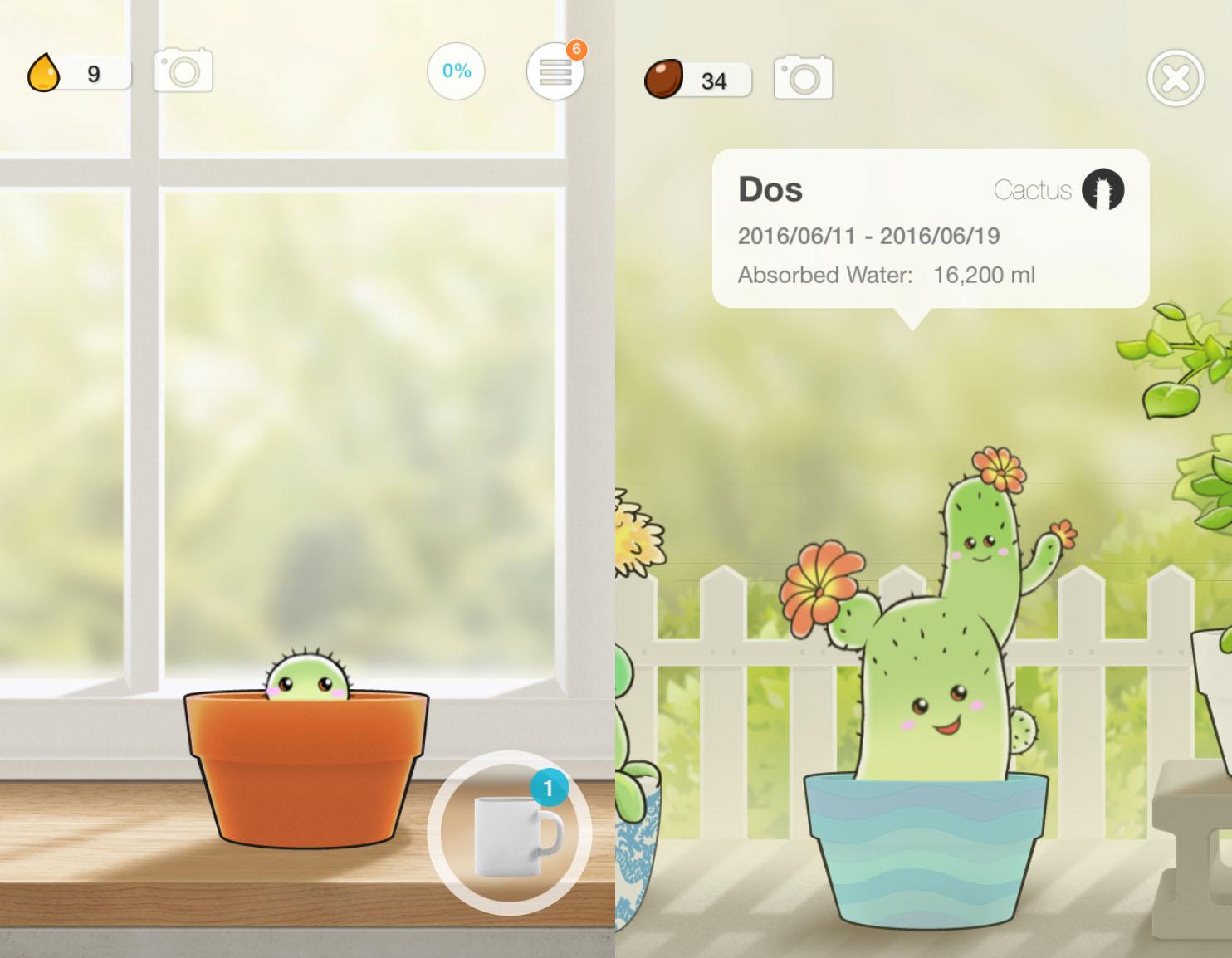 Plant Nanny App | Akinokiki